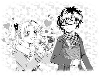 ゆいたつバレンタイン